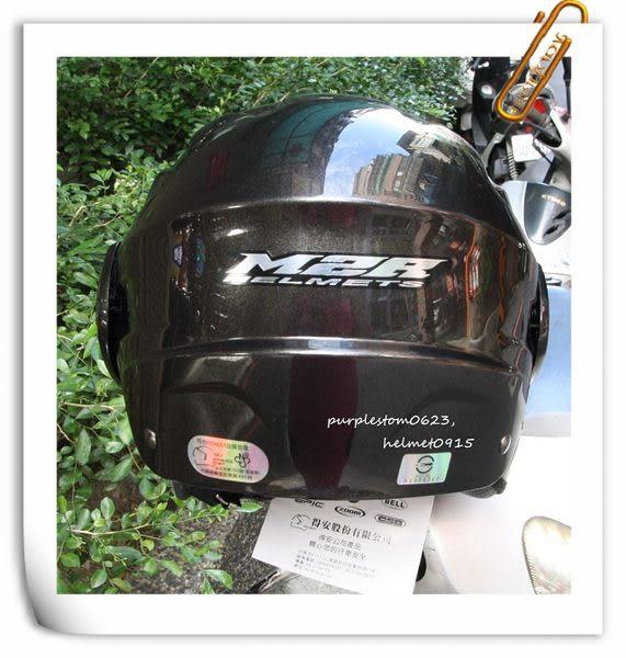M2R安全帽,雪帽,SP12,素色/閃灰