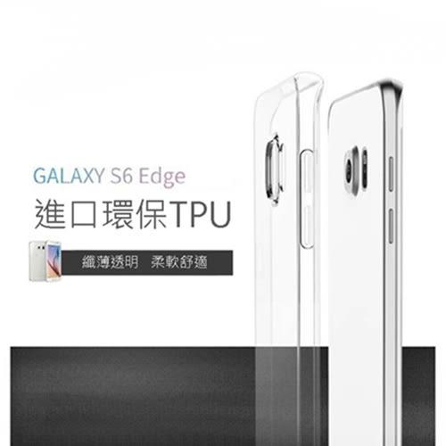 【Aguchi 亞古奇】Samsung 三星Galaxy S6 edge 超薄TPU透明軟式手機殼/保護套  完美無縫包邊設計