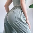 速乾運動褲 瑜伽長褲女高腰寬鬆束腳運動褲薄款跑步休閒學生健身褲