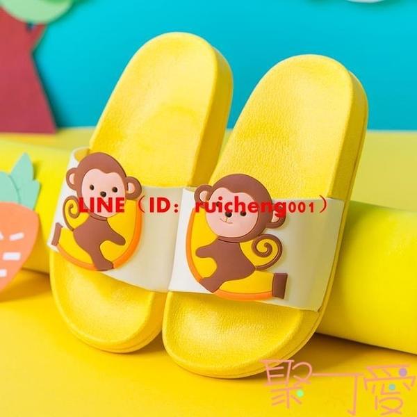 兒童拖鞋夏男女童家用室內洗澡防滑軟底卡通可愛涼拖鞋【聚可愛】