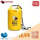 【零碼出清】EQUINOX內雙色防水包15L 防水袋 單肩包 側背包 溯溪/浮潛/泛舟 原價NT.930元(恕不退換
