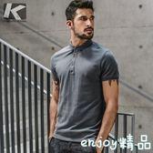 【618好康又一發】男士短袖男翻領POLO衫