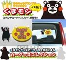 車之嚴選 cars_go 汽車用品【KM09】日本進口 熊本熊 可愛人偶造型 BABY IN CAR 標示警告牌(會擺動)