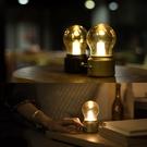 復古造型 燈泡造型 夜燈 英倫風 燈泡燈 水龍頭LED USB充電 床頭燈【RS679】