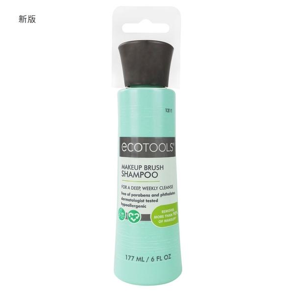 【愛來客 】美國Ecotools Makeup Brush Shampoo 化妝刷深層清洗液清潔劑化妝刷專用洗刷劑洗刷液