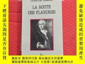 二手書博民逛書店Claude罕見Simon   La Route des Fla