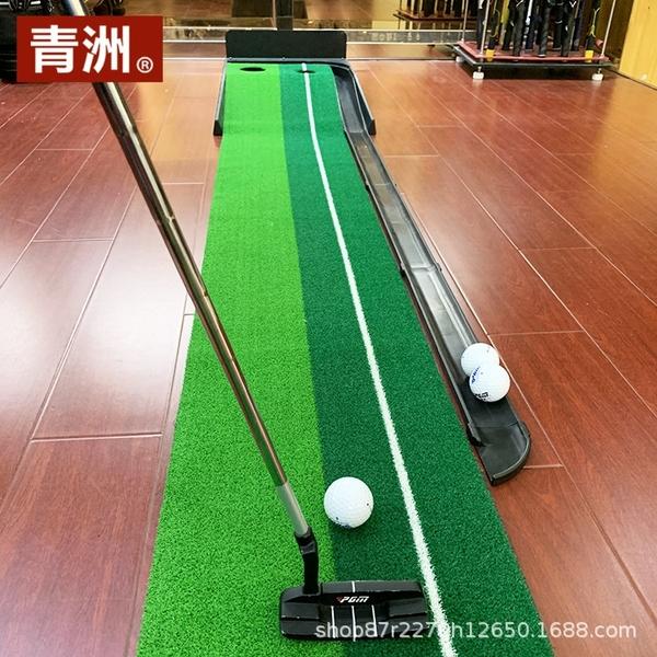 青洲 高爾夫練習器 亞馬遜室內高爾夫草坪器練習塑膠迷你推桿訓練【快速出貨】