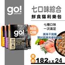 【SofyDOG】go! 鮮食利樂貓餐包...