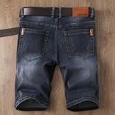五分褲男 夏季薄款男士修身黑色牛仔短褲男大碼5五分褲中褲馬褲牛仔褲潮流 交換禮物