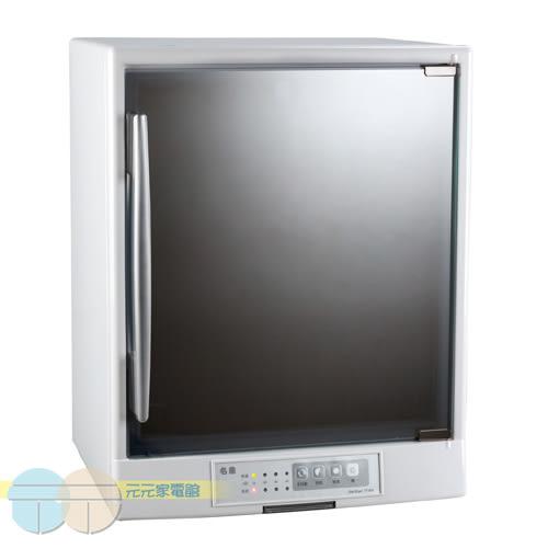 名象 三層紫外線烘碗機 TT-929