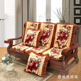 沙發墊 加厚冬季實木沙發墊帶靠背毛絨防滑長椅墊紅木質沙發墊子 AW9197『愛尚生活館』