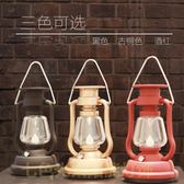 戶外太陽能帳篷燈充電馬燈LED復古煤油燈露營應急可手搖發電掛燈HD【新店開張8折促銷】