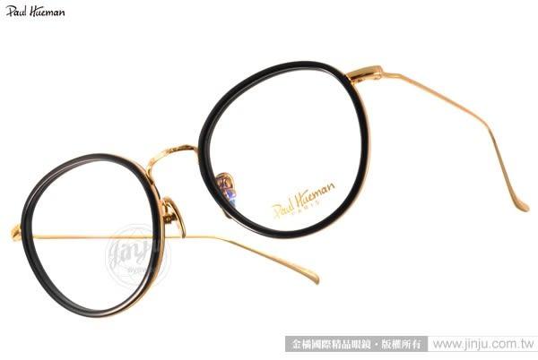 PAUL HUEMAN 光學眼鏡 PHF5068A C05 (黑-金) 人氣熱銷款  # 金橘眼鏡