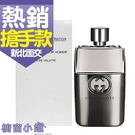 Gucci Guilty pour Homme 罪愛男性淡香水 90ML TESTER
