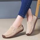 豆豆鞋子女潮鞋秋款新款一腳蹬防滑牛筋軟底孕婦單鞋粉色