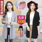 【五折價$530】糖罐子素面雙口袋側開衩...