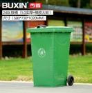 240L升鐵桶大號帶輪方形120L鐵質環衛垃圾箱戶外不銹鋼掛車垃圾桶CY (pink Q 時尚女裝)