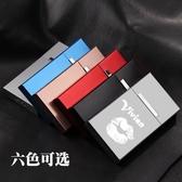 煙盒 細煙20支裝煙盒