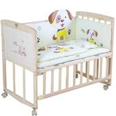 【非主圖款】嬰兒床實木無漆寶寶床兒童床