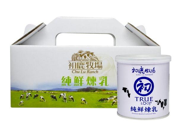 純鮮煉乳禮盒(3入裝)【初鹿牧場】台東名產