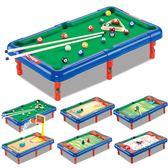 兒童臺球桌 家用迷你益智力小型桌球