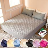 ↘ 特大床包+枕套2件 ↘ MIT台灣精製  透氣防潑水技術處理床包式保潔墊(側邊加高35CM)(灰色)