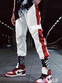 薄款寬鬆休閒運動褲嘻哈反光束腳褲 Chic七色堇