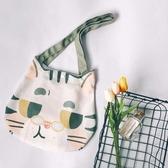 【免運快出】 原野趣原創日系插畫師設計可愛貓咪頭包包單肩包手提帆布包環保袋 奇思妙想屋