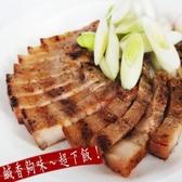 【南紡購物中心】《老爸ㄟ廚房》鹹香入味客家鹹豬肉10條組
