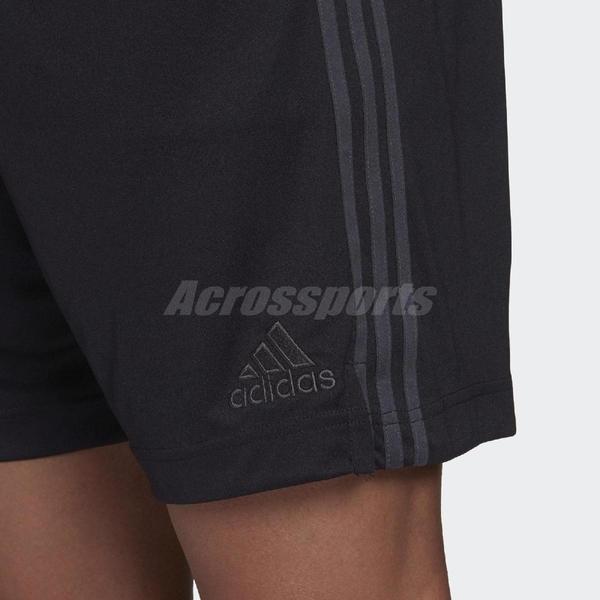 adidas 短褲 Germany Away Shorts 黑 白 男款 德國國家隊 足球 運動褲 運動休閒 【ACS】 EH6100