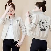 短款外套 女士2021年春秋裝新款寬鬆矮個子短款薄款外套秋冬加絨夾克棒球服 韓國時尚週