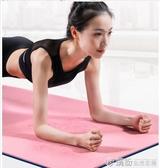 瑜伽墊 北冉TPE瑜伽墊女加厚加寬加長初學者防滑健身瑜珈寢室地墊子家用 快速出貨YXS