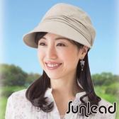 【南紡購物中心】Sunlead 深邃長帽緣。小顏效果天然素材防曬遮陽帽 (淺褐色)