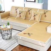 沙發墊夏季涼席墊客廳夏天款冰絲竹子涼墊布藝藤席坐墊定做防滑 開學季特惠