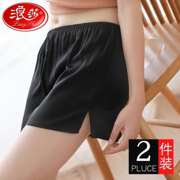 安全褲 打底褲可外穿夏季薄款三分安全短褲女防走光不卷邊冰絲無痕保險褲 開春特惠