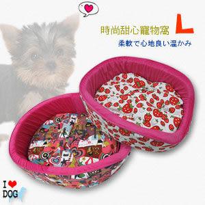 時尚甜心圓形寵物窩(L)寵物窩.寵物床.狗睡墊.貓睡墊.寵物睡墊.狗床.哪裡買專賣店特賣會便宜