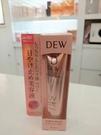 Kanebo佳麗寶 dew系列 UV防護美容液 40g原價1,100