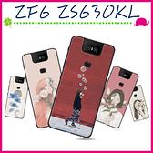 Asus ZenFone6 ZS630KL 華碩6 文藝系列手機殼 小清新保護套 森林系背蓋 彩繪手機套 黑邊保護殼