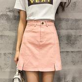 2018夏裝新款正韓開叉牛仔半身裙女學生修身顯瘦A字裙百搭短裙