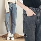 長褲 Space Picnic|經典雙口袋割破設計單寧牛仔長褲(預購)【C18102074】