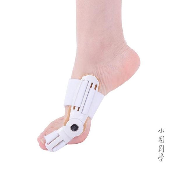 大拇指外翻矯正器 腳趾套成人拇指外翻矯正器 大腳骨矯正器日夜用 全館免運