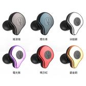 【魔宴】E12ultra真無線藍牙5.0高音質運動耳機-電鍍系列電光紫