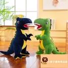 小寵物小恐龍毛絨可愛抱枕玩具霸王龍娃娃公仔玩偶【小獅子】