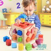 幼兒童嬰兒積木 一周歲半男寶寶益智力玩具0-1-2-3歲以下早教女孩【一條街】