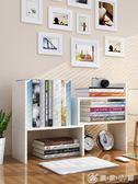 書架 書架簡易桌上學生用兒童辦公書桌面置物架收納宿舍小書櫃簡約現代igo 優家小鋪