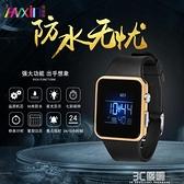 男士手錶防水夜光男孩女中學生兒童鬧鐘多功能運動電子表韓版潮流 3C優購