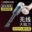 車載無線吸塵器大吸力家用小型室內大功率便攜式家車干濕兩用 快速出貨