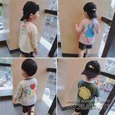 寶寶長袖防曬服 兒童夏裝男女童上衣嬰幼兒純棉空調衫外套1-3-5歲
