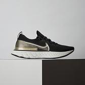 Nike React Infinity Run FK PRM 女鞋 黑金 襪套 透氣 避震 慢跑鞋 CZ2861-001