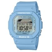 CASIO BABY-G 夏日海洋經典復刻運動腕錶-藍(BLX-560-2)